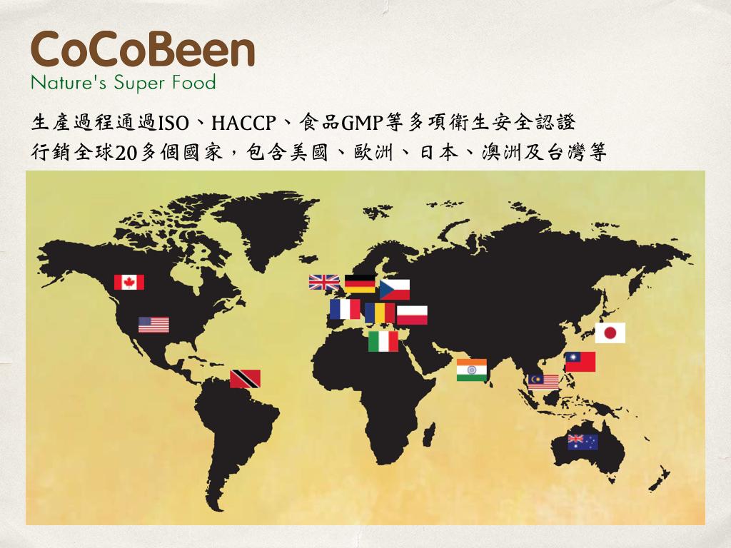 斯里蘭卡CoCoBeen初榨冷壓椰子油生產過程通過ISO、HACCP、食品GMP等多項衛生安全認證