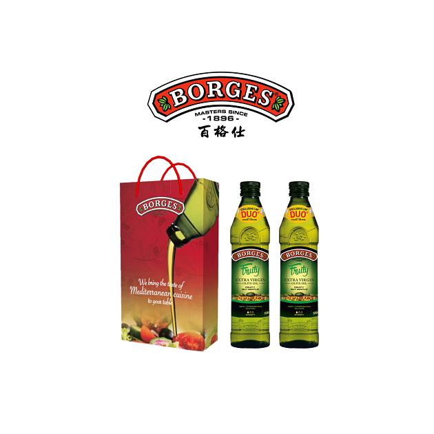 百格仕頂級阿爾貝吉納橄欖油禮盒組 - 官網年終特惠價490(限量100組, 售完為止), 最推薦的頂級伴手禮, 活動只到2018年2月15日止喔! 1