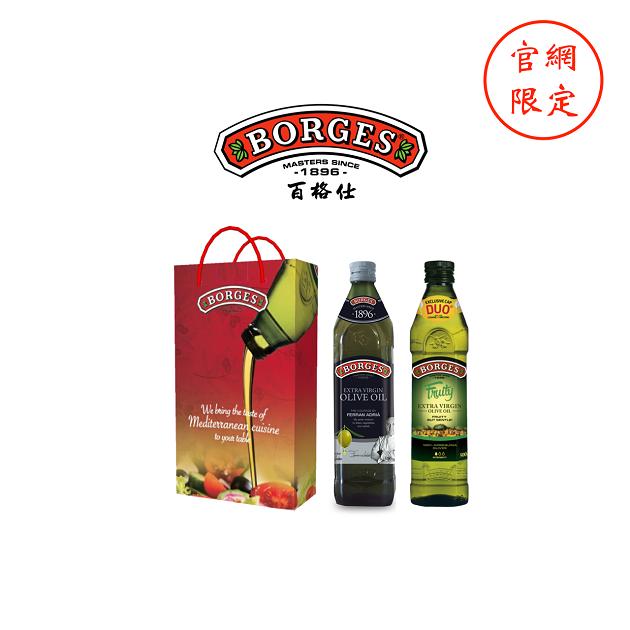百格仕頂級橄欖油禮盒組 - 500ml名廚嚴選橄欖油+500ml阿爾貝吉納橄欖油, 官網特惠價680, 活動只到2018年5月31日止喔! 1